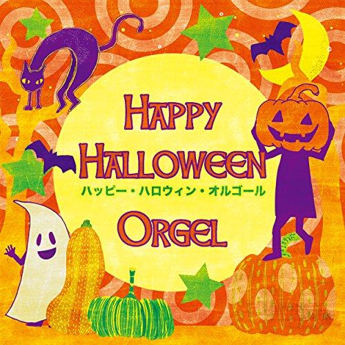Happy Halloween Orgel