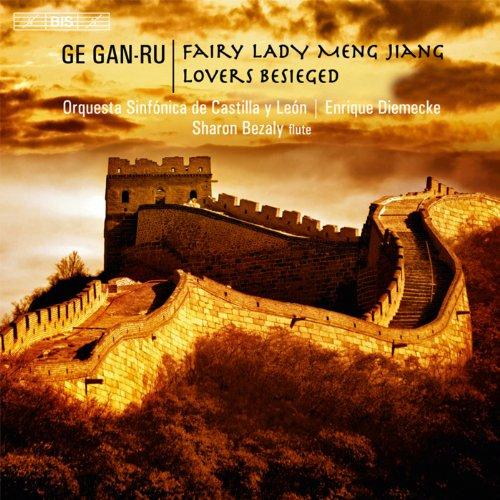 Fairy Lady Meng Jiang: II. Gourd Girl