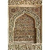 Cuadro sobre lienzo 70 x 100 cm: Architectural details - Bara Gumbad Mosque - Lodhi Gardens - New Delhi de Adam Jones / Danita Delimont - cuadro terminado, cuadro sobre bastidor, lámina terminada s...