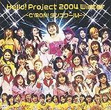 Hello Project 2004 Winter:C'mo [DVD-AUDIO]