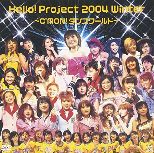 Hello Project 2004 Winter:C'mo [DVD-AUDIO]