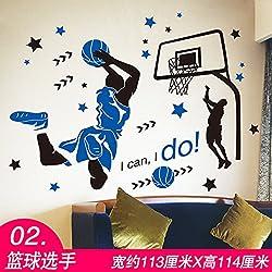 ALLDOLWEGE Acogedor y Moderno baloncesto adhesivo de pared revestimientos wallpaper dormitorio de estudiantes varones autoadhesivas habitación postersThatBasketball player