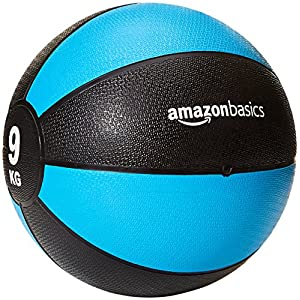 AmazonBasics – Medizinball