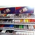 Prisma Color, Lackspray von Schuller Eh´klar bei TapetenShop