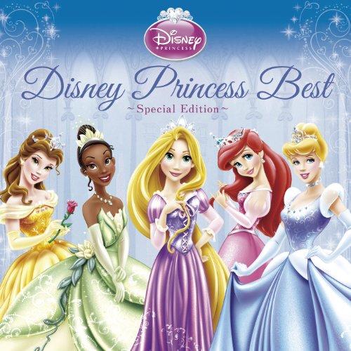Disney Princess Best Meets Hor (Besten Disney Princess)