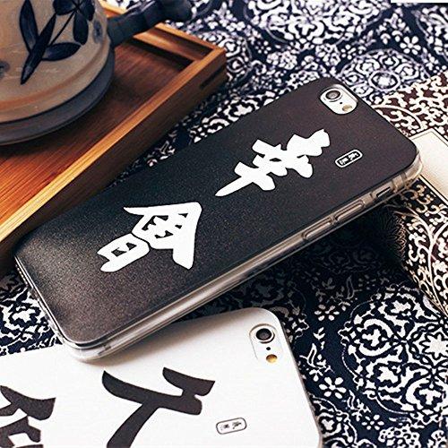 """iPhone 7 / 8 Hülle, Labatostyle Silikon Handyhülle Mit Chinesisch """"(Ich) habe die Ehre!"""" Premium Kratzfest TPU Schutzhülle für Apple iPhone 7 / 8 Case Cover Weiß (WGLbt-IP8-21P00) (Ich) habe die Ehre! (Weiß)"""