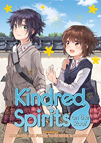 Kindred Spirits on the Roof: The Complete Collection por Hachi Ito