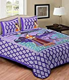 #8: Ab home decor elastic fitted bedsheet