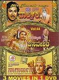 Vaalmiki/Jagajyothi Basaveshwara/Naagarj...