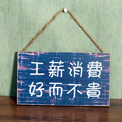 Sepia kreative Persönlichkeit klassische Zitate Gemälde schmücken die Wandmalereien Restaurant Cafe Dekorationen an der Wand hängenden , Lohn- verbrauch (Quilt-eimer Tasche)