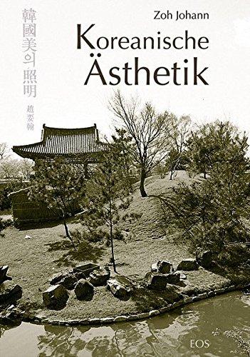 Koreanische Ästhetik
