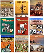 New NCERT Textbooks History 6th to 12th In Hindi Medium(History) Combo Set (9 Booklets)