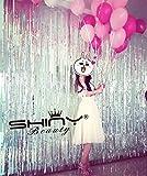 shinybeauty Shimmer Fring Vorhang 12x 2,4m, silber, glitzer Bar Folie Vorhang Streifen Vorhang für die Fotografie Hintergrund Hochzeit Love You Party Event Wandschmuck braun -