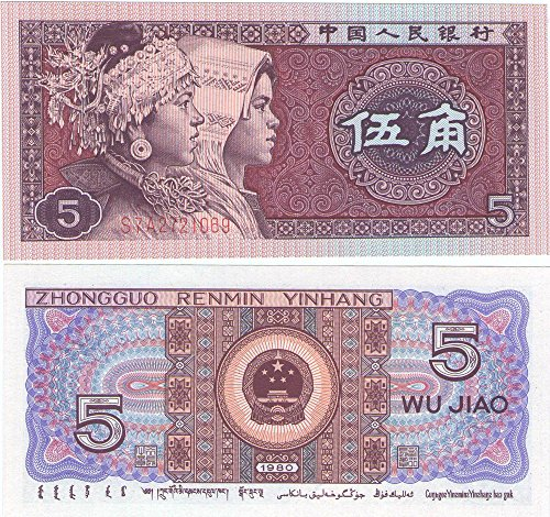 banknotes-for-collectors-bank-of-china-5-jiao-banknote-crisp-1980-china-unc