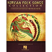 Korean Folk Songs Collection: 24 Traditional Folk Songs for Intermediate Level Piano Solo
