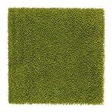 IKEA HAMPEN Teppich in grün; (80cm x 80cm); Langflor