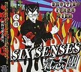 Songtexte von Kishidan - Six Senses