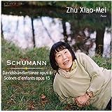 Schumann: Davidsbu?ndlertänze & Kinderszenen