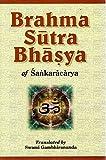 Brahma Sutra Bhasya
