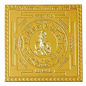 Vedic Vaani Santan Gopal Yantra - 3 Inches - Golden