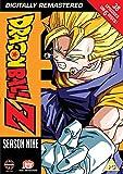 Dragonball Z Season 9 [DVD] [UK Import]