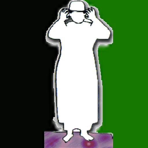 Wudu and Namaz 101 - 101 Islam