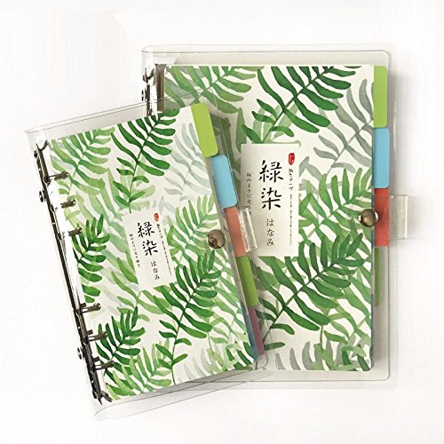 dzdzcrafts Weich-PVC-Bezug 6-Ringbuch, Notebook-dick 100gsm 180Seiten (liniert/quadratisches Raster)-5Register-1Lineal-1klar Reißverschluss Tasche-6Blatt Aufkleber A6