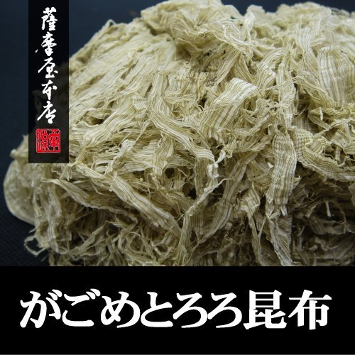 aditivo-natural-libre-kjellmaniella-tororo-500-g-de-algas-marinas-bolsa-grande-carretera-hokkaido-mi