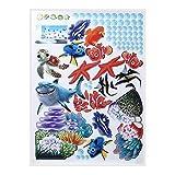 styleinside® Unterwasserwelt Meer Ozean Shark Fisch Wandtattoo Cartoon Türaufkleber Wandsticker Wandaufkleber Tier Aufkleber Tapete Wandbild Kinder Kinderzimmer Schlafzimmer