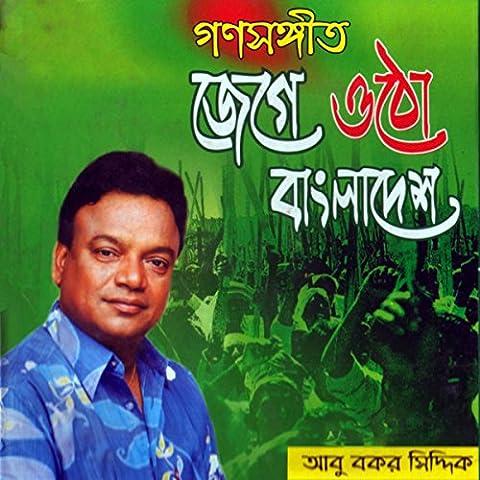 Sabdhan Neta