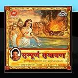 Sampurna Ramayan  Part 13  available at Amazon for Rs.2437.97