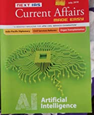 Current Affairs Made Easy (Monthly Issue) - July 2018