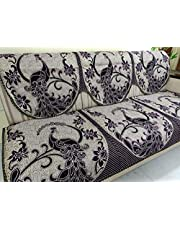 Griiham Anti-Skid Jacquard Sofa Cover Royal Peacock Design Wine and Black Colour - (3+1+1) AT06