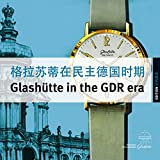Glashütte in the GDR era: Watch Production between 1951 and 1990 (Edition Zeiträume)
