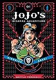 JoJo's Bizarre Adventure Part 2: Battle Tendency Volume 1