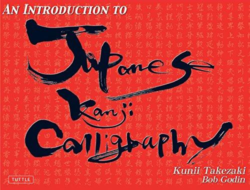 An Introduction to Japanese Kanji Calligraphy por Kunii Takezaki