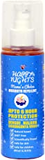 """Happy Nights"""" -Mama's Choice - Lemon Eucalyptus Oil Based Mosquito Vaporizer, 1 Unit X 45ml - The Best & Natural by Shadow Securitronics"""
