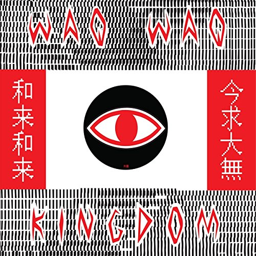 WaqWaq Kingdom EP [VINYL]