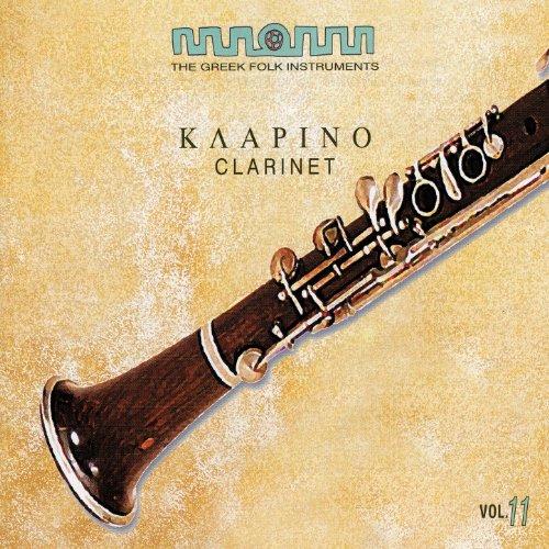 The Greek Folk Instruments: Clarinet