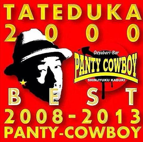 TATEDUKA 2000 BEST 2008-2013