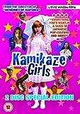 Kamikaze Girls Special Edition (2 Dvd) [Edizione: Regno Unito] [Edizione: Regno Unito]