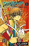 Tsubasa World Chronicle ? Niraikanai 01 - CLAMP