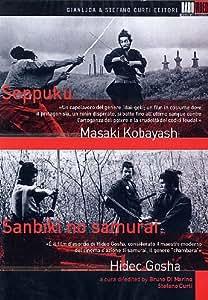 Seppuku + Sanbiki no samurai