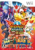 Inazuma Eleven Strikers 2012 Xtreme [Jap...