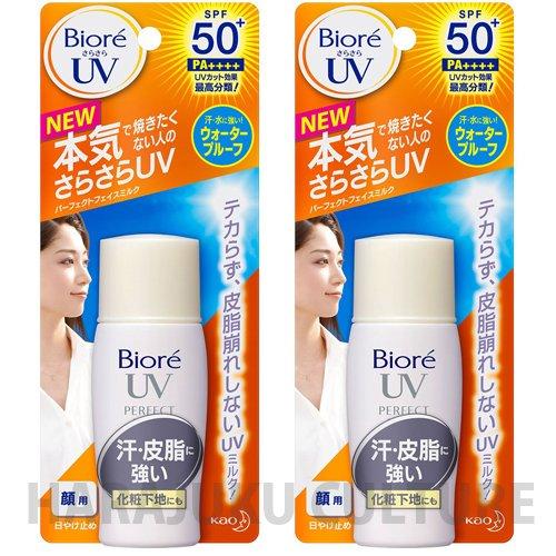 biore-sunscreen-sarasara-uv-perfect-face-milk-spf50-pa-30ml-new-2015-2pcsgreen-tea-set