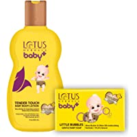 Lotus Herbals Baby Plus Tender Touch Baby Body Lotion 200 ml and Little Bubbles Gentle Baby Soap 75 GMS