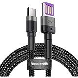 Baseus Cafule Special Edition HW Hızlı Şarj Data USB Kablosu, Type-C, 5A, 1M, Gri, Siyah - CATKLF-PG1