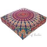 """Eyes of India - 35"""" Grande grande mandala Cuadrado Suelo Funda De Almohadón Puf Cama Para Perro Cojín Asiento hippie Decorativo Boho bohemio indio - Azul Oscuro #2, 35 X 35 in.(88 X 88 cm)"""