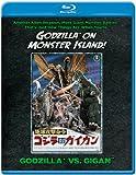 Godzilla Vs. Gigan [Blu-ray] [1972] [US Import]