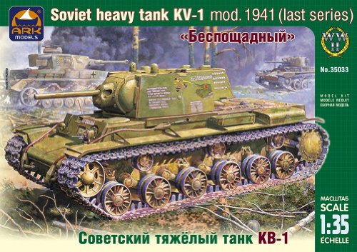 ARK Models AK35033 - Russian Heavy Tank KV-1 1941